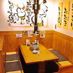 赤から 徳島藍住店の特集写真