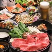焼肉 博多苑 天神本店のおすすめ料理3
