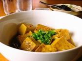 味処 圭介 湯田温泉のおすすめ料理2