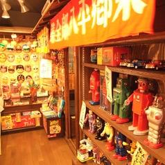 半兵ヱ ハンベエ 神戸三ノ宮 東急ハンズ前店の写真