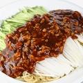 料理メニュー写真≪ランチ≫ ジャジャン麺セット