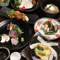 restaurant IROのおすすめ料理1