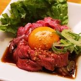 焼肉 ふうふう亭 横浜西口店のおすすめ料理3
