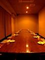 歓送迎会など、ご挨拶の予定がある時にはお顔が見えるテーブル席がおすすめです。