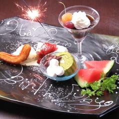 旬彩串焼き 静流のおすすめ料理1