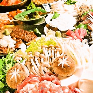 和食処 かみや うどんのおすすめ料理1