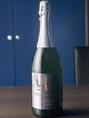 【おすすめ日本ワイン1】フジクレール スパークリング・シャルドネ弾ける泡の