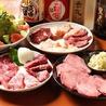 焼肉ホルモンKIWAMIのおすすめポイント1