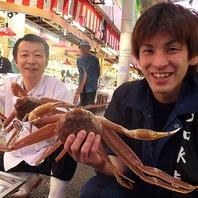 金沢の台所「近江町市場」大口水産のぷりっぷり魚介・蟹
