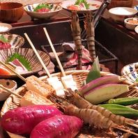 四季折々の食材を使用した絶品【囲炉裏焼き】