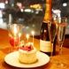 誕生日や記念日には★*・