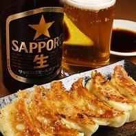 1ドリンク+餃子=500円