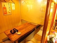 居酒屋 にしやま 大津店の雰囲気1