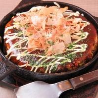 和洋中90種近くのお料理がリーズナブルに味わえる!!