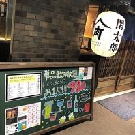 ★本町駅すぐ★