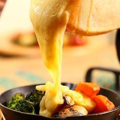 料理メニュー写真ラクレットチーズをかけた温野菜&ベーコン