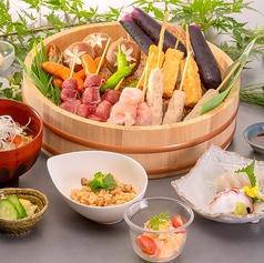 福西本店 炭蔵のおすすめ料理1