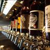 Good beer faucets Hakata グッドビア フォーセッツ ハカタのおすすめポイント1
