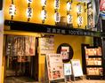 【三宮/東門街すぐ】神戸牛焼肉を愉しむ!