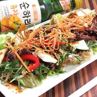 野菜のうまみがぎゅっ!干し野菜サラダ!680円(税抜)