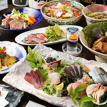 和乃食 ここからのおすすめ料理1