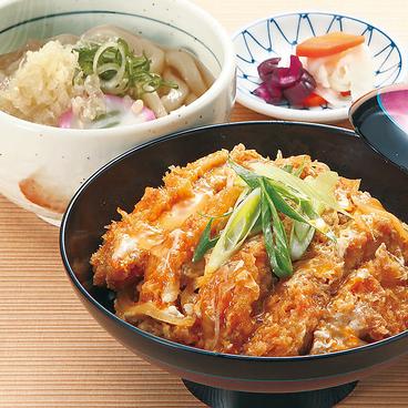 ながさわ 土山本店のおすすめ料理1