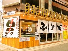 大衆串カツ酒場 ふみば 南浦和店の雰囲気1