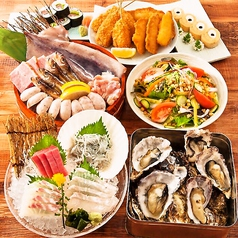 豊丸水産 蕨東口店のコース写真