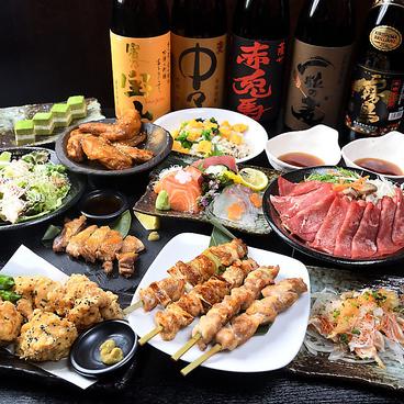 TORISHIN 鳥心 HANARE 名駅店のおすすめ料理1