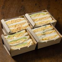 種類豊富!当店自慢の自家製たまごサンドイッチ♪