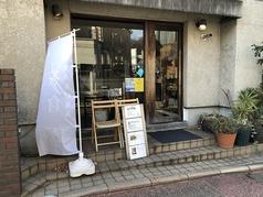 日本茶専門店 茶倉 SAKURAの写真
