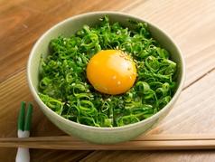 料理メニュー写真九条葱まみれ卵かけごはん
