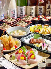 魚久 清瀬店