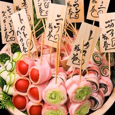 福岡・博多屋台発祥の野菜巻串をうず巻流でお愉しみください。