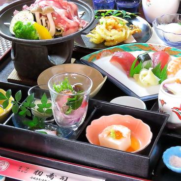 初寿司のおすすめ料理1