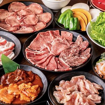 牛繁 ぎゅうしげ 祐天寺店のおすすめ料理1