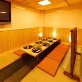 全席個室 仙台牛たん炭焼酒場 たんや奥村 新宿店の雰囲気3