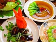 わいわい中華料理