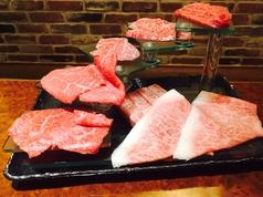 近江牛焼肉 牛りきあんの写真