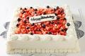 料理メニュー写真特大ケーキご用意いたします/持ち込みも無料で可能!!