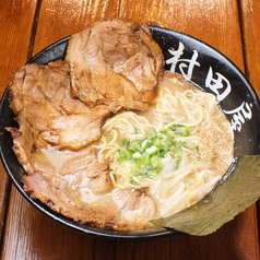 村田屋 八王子店の写真