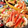 料理メニュー写真◆蟹尽くし◆本ズワイ蟹含む100種食べ飲み放題