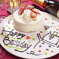 ケーキのサプライズ出来ます(^-^)