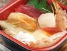 大漁丼家 上新庄店のおすすめポイント2