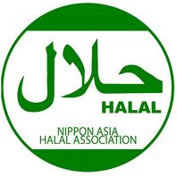 【日本ハラール協会正式認証店舗】