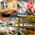 民芸肉料理 はや 泉北の郷のロゴ