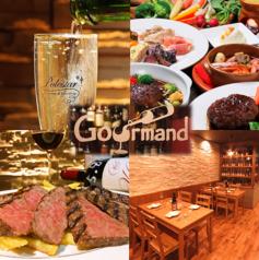 ワイン食堂 ぐるまん Gourmandの写真