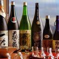 【和食×日本酒・焼酎】