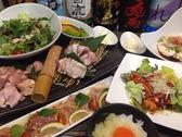 新鮮鳥焼専門店 ぼんじり 貝塚本店のおすすめ料理2