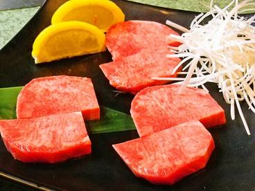 炭火焼肉 炎KICHIのおすすめ料理1